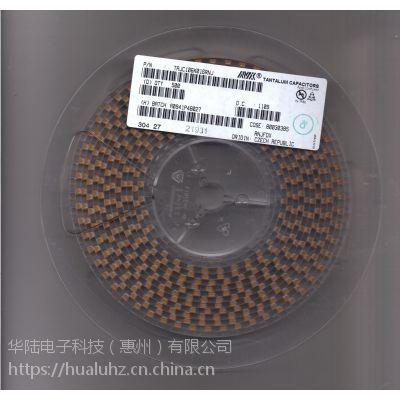 AVX 钽电容 TAJB106M016RNJ (16V 10UF B型)