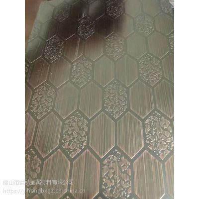 益泓供应304彩色不锈钢蚀刻镀铜加工 拉丝镀铜板表面做旧发黑处理
