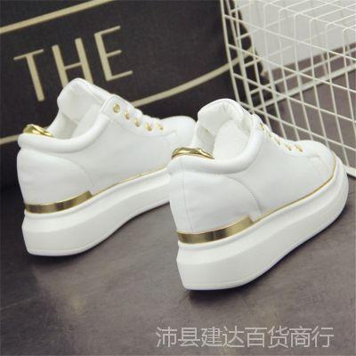 2017新款 小白鞋 厚底内增高松糕女鞋8cm休闲运动鞋百搭白色女鞋