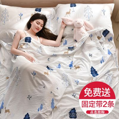 旅行宾馆隔脏睡袋便携全棉床单成人双人单人出差酒店被套旅游用品