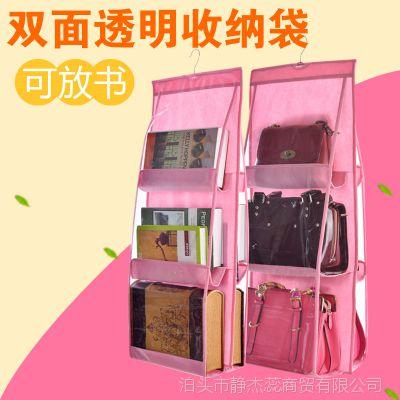 韩版衣柜内包包帽子透明悬挂式防尘收纳整理挂袋挂包架