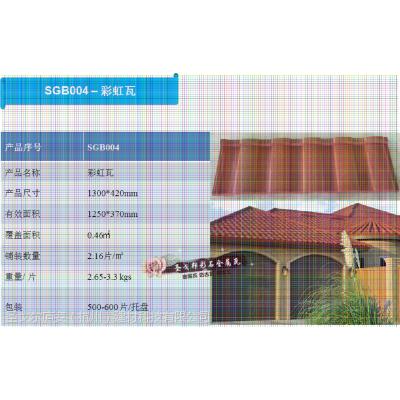 贵州新农村建设居民高档别墅经销代理热线圣戈邦品牌直销