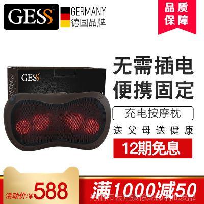 一件代发C08德国无线枕头颈椎按摩器仪肩颈腰部家用多功能充电全