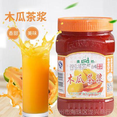 广村木瓜果肉饮料1kg 花果茶浆果酱果粒奶茶饮品刨冰冰沙冲调原料