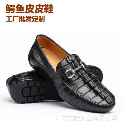 厂家直销正品鳄鱼皮鞋男士真皮休闲皮鞋夏款纯手工皮鞋 一件代发