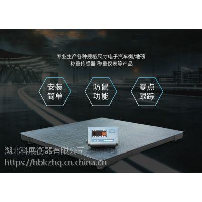 武汉60吨地磅价格多少 科展衡器