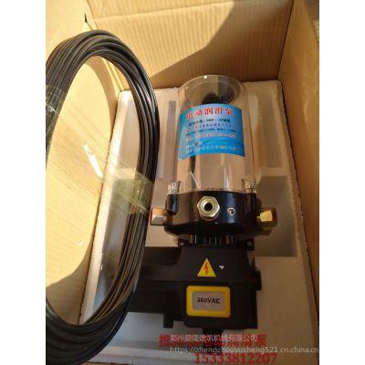 js系列搅拌机油泵电动黄油泵润滑泵郑州搅拌机厂家直销