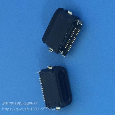 TYPE-C 防水母座 USB3.1 沉板防水 24P 黑胶全塑 板上型母座
