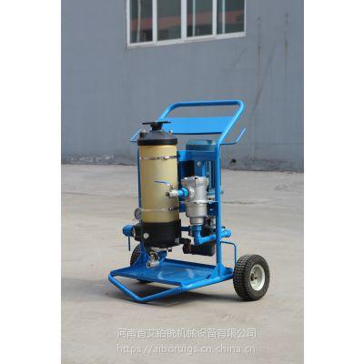 新乡艾铂锐生产液压精细移动滤油车 LUC系列 LUC-63*10