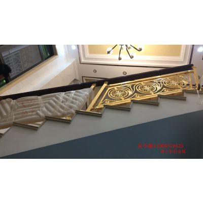 旋转定制铝艺楼梯铝艺金色楼梯雕刻扶手厂家报价
