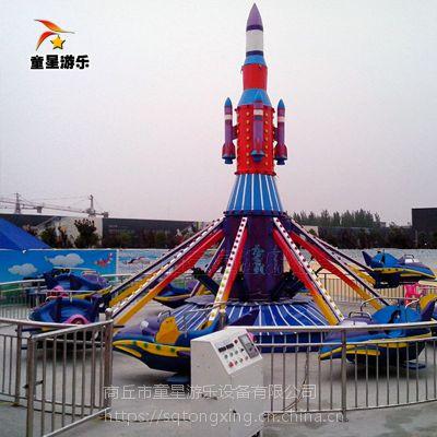 小区新型游乐项目厂家 自控飞机儿童游乐设备