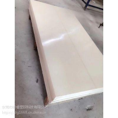 供应PPS板 国产再生8310 CNC专用