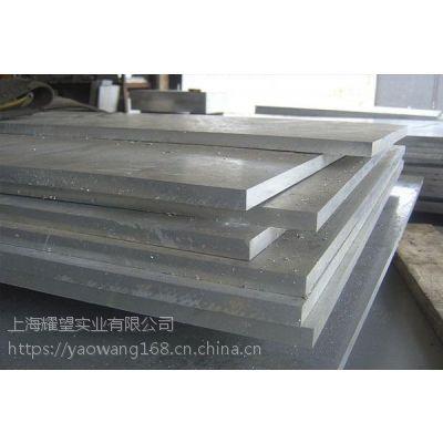 现货供应德国N08810高耐腐蚀不锈钢钢板_圆棒_耀望钢带
