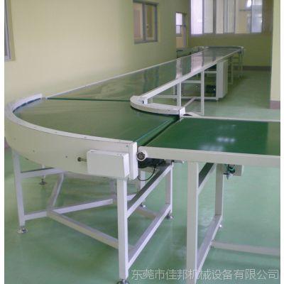 广东东莞佳邦厂家直销转弯输送机食品输送机非标定制