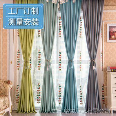 丝绒麻棉遮光布窗帘布艺定制