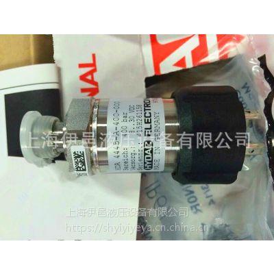 HDA4445-B-600-000 HYDAC传感器原装正品