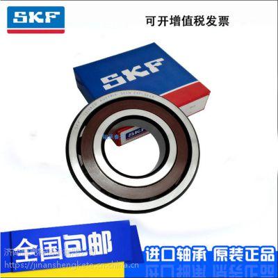 瑞典SKF进口轴承7214AC/7215AC/7216AC烘干设备用角接触球轴承