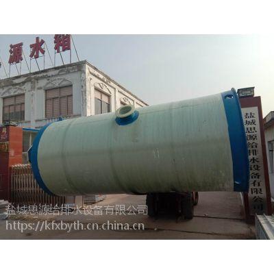 北京思源地埋式玻璃钢污水提升泵站批发价格