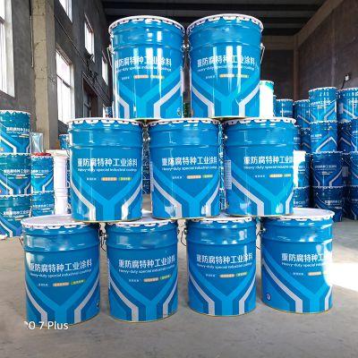 临沂双组份导静电防腐底漆 储油罐内壁专用导静电涂料