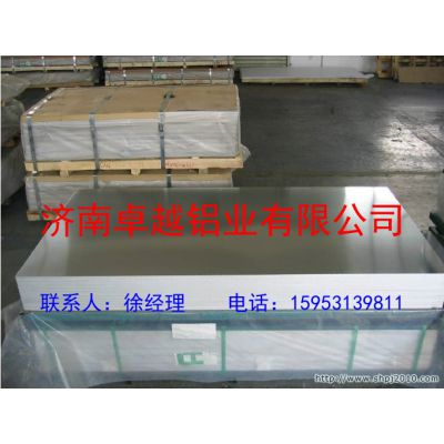 4.0mm1100H24工业铝板材供应价格