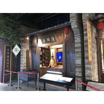 现代化校史馆体验馆 西安一笔一画科技有限公司