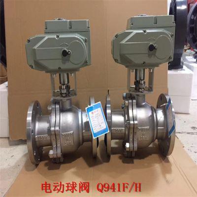 QT型电动球阀 Q941F-64P DN100 不锈钢高压电动法兰球阀 永嘉孜博阀门