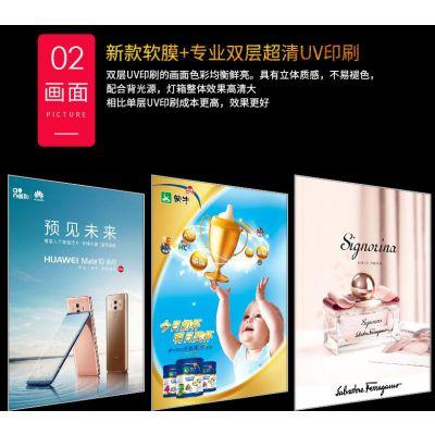 供应uv软膜灯箱铝型材无边卡布灯箱型材led广告灯箱免费开模保用20年