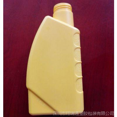 定制HDPE1l机油瓶 塑料润滑油壶 防冻液瓶子 塑料瓶机油壶