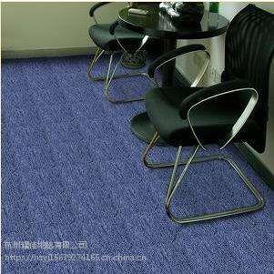 杭州地毯安装/簇绒办公地毯护理/办公室写字楼拼接工程地毯批发