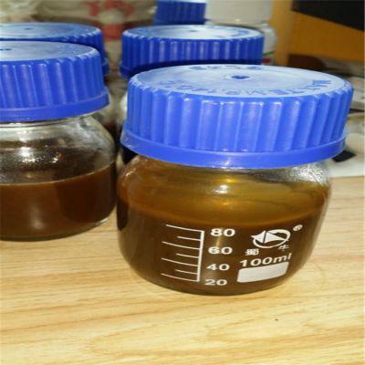 酵母膏 青玉元直销 酵母浸出物 培养基原料