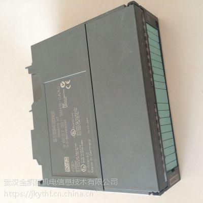 模拟量输入模块6ES7331-1KF02-0AB0
