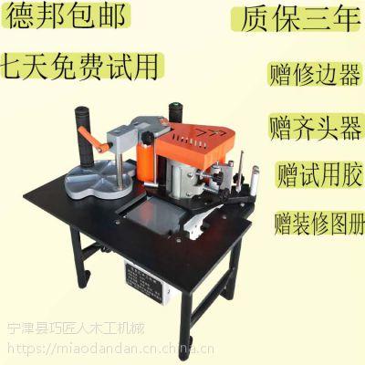 小体积便捷式封边机价格手动曲线家装封边机图片匠友汇木工机械