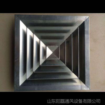 铝合金风口 厂家定制  铝合金单层双层白叶  散流器 铝合金前脸