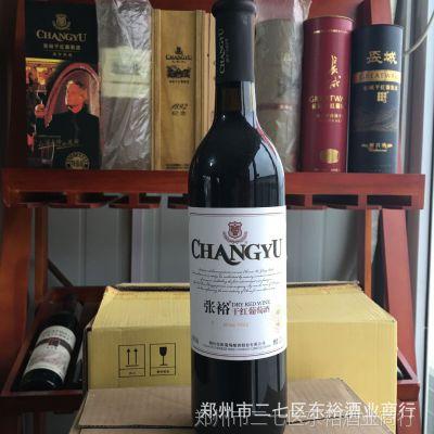 批发 烟台张裕葡萄酿酒 张裕干红葡萄酒【佐餐级】since1982