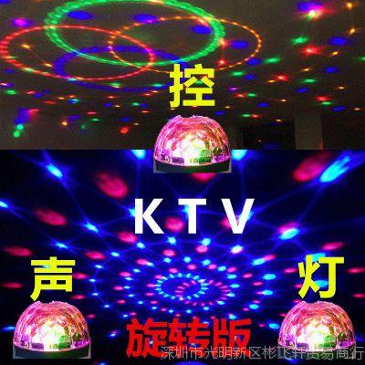 家庭KTV闪光雷射旋转LED舞台音响灯光魔球声控水晶光束七彩灯魔幻
