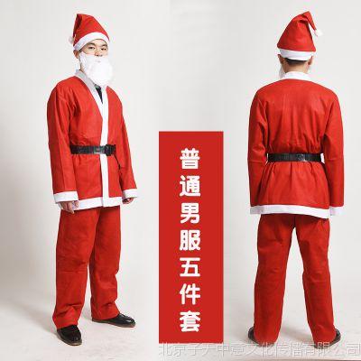 圣诞节男服五件套 红色普通无纺布圣诞服 圣诞用品厂家直销