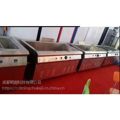 商用饭店洗碗机,内江大型商用洗碗机公司-成都明厨科技