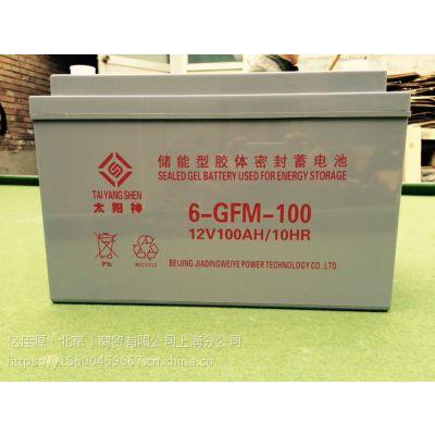 太阳神蓄电池型号6-GFM7AH免维护电池报价