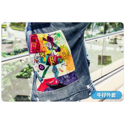 上海大型服装打印机普兰特1835-FZ日产千件服装加工厂定制T恤打印机