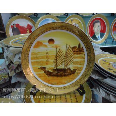 陶瓷纪念盘 粉彩手绘 陶瓷礼品纪念盘厂家