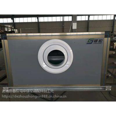 厂家供应供应组合式空调机组(带转轮热回收装置)