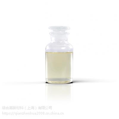 赢创德固赛 polyvest 端羟基液体聚丁二烯 69102-90-5