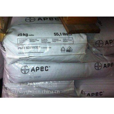 河北 江苏 批发 PC 德国拜耳 8325 塑料原料
