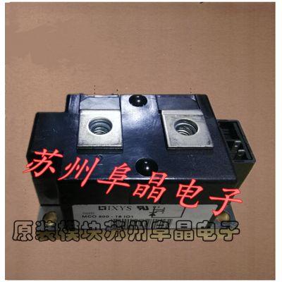 MCO600-16i01原装IXYS模块 MCO600-18i01全新现货