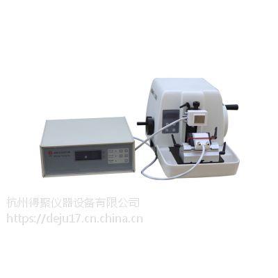 HH-3658Ⅲ电脑快速冷冻石蜡两用切片机(切片厚度0-100μm)