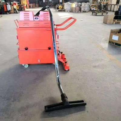 天德立XCQ200地坪研磨机用吸尘器
