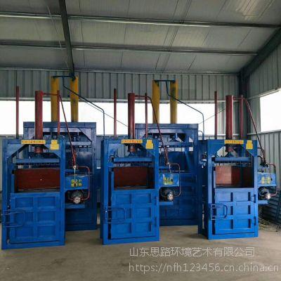 赣州市10吨立式废纸打包机 柴油机带动的打包机哪有卖 思路废纸压包机视频