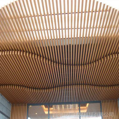 广东厂家批发 波浪铝方通吊顶天花规格尺寸定制