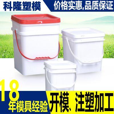 PP包装容器模内贴标模具注塑加工制造厂家