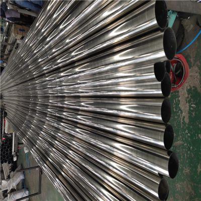 卡压式不锈钢管-不锈钢管- 无锡泉林金属(查看)